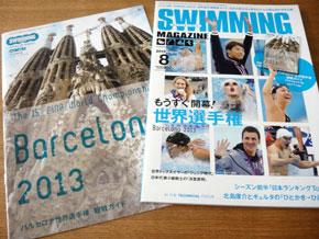 2013-8-2.jpg