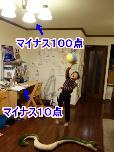 [20140121]p002