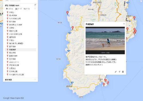 [伊豆MAP用]pict1