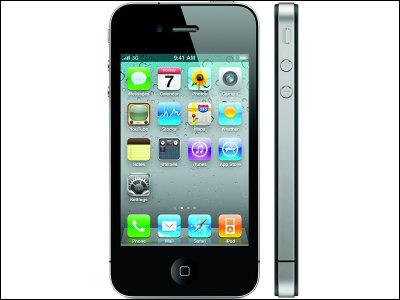 iphone401_m.jpg