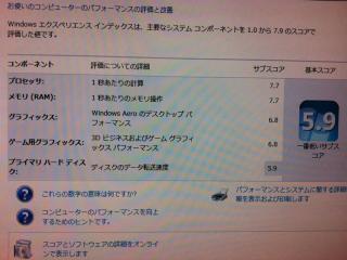 3_20110526105314.jpg