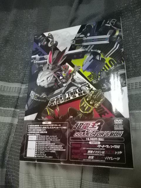 超電王トリロジー3BOX