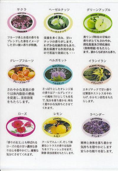 aroma001.jpg
