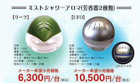 ufo001.jpg