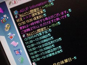 DSC04982BL.jpg