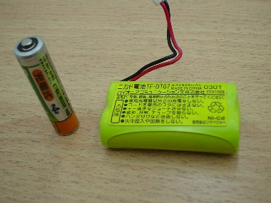 DSC05105BL.jpg