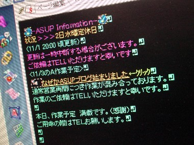DSC05983BL.jpg