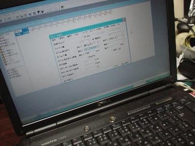 DSC06208BL.jpg