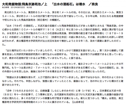 20120822.png