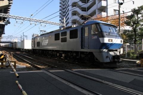 E7D_5541.jpg