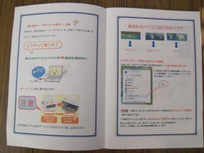 IMG_1114_convert_20111124154009.jpg