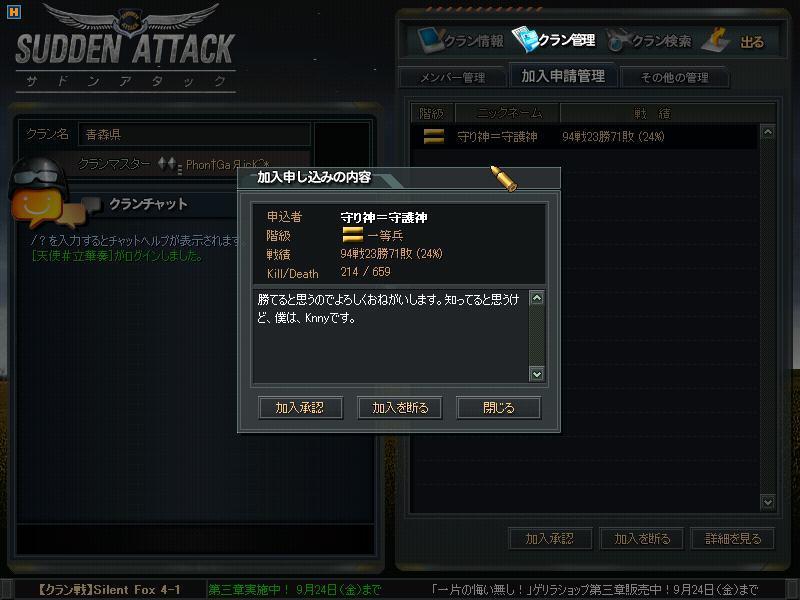 AteGarickBlog