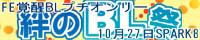 1027BLBN.jpg
