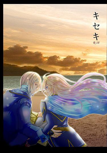 kiseki_book.jpg