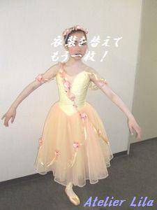 2011_0502バレエ0015