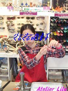 2011_0505神戸0106