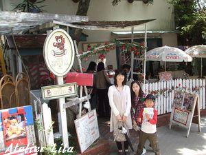 2011_0505神戸0097