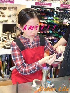 2011_0505神戸0111