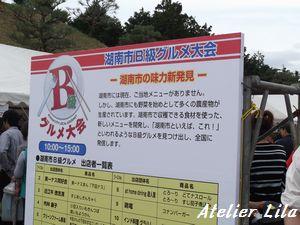 2011_1023b-konan0011.jpg