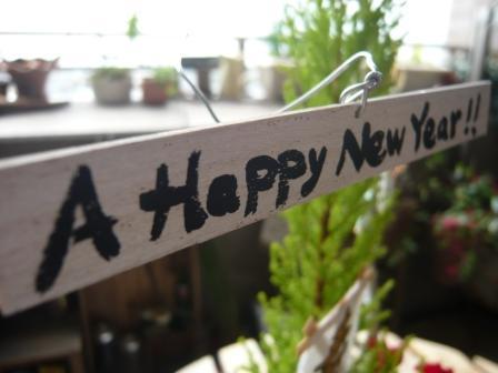 2010.12クリスマス&正月の寄せ植えとプリザのしめ縄飾りp6
