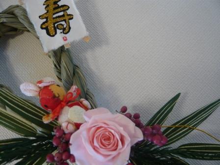 2010.12クリスマス&正月の寄せ植えとプリザのしめ縄飾りp9