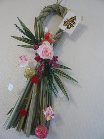 2010.12クリスマス&正月の寄せ植えとプリザのしめ縄飾りp10