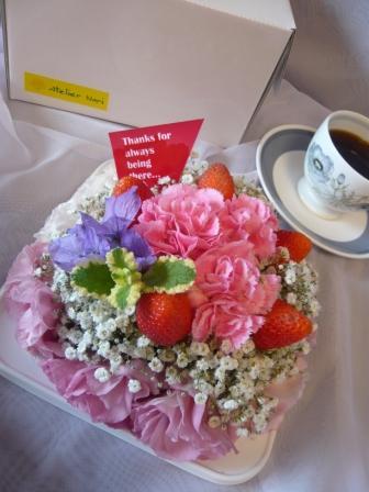 2011.6梅雨にピッタリの贈り物♪お花のケーキp1