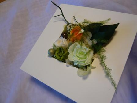 gift1p.jpg