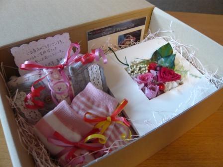 gift4p.jpg