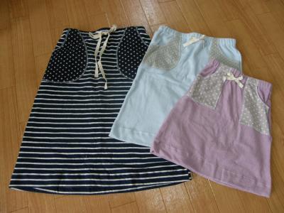knit-skirt.jpg