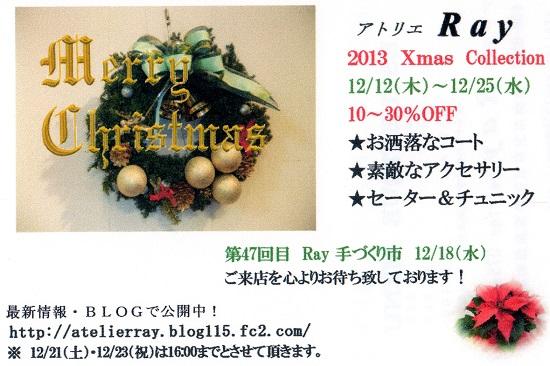 DM_20131211175829d58.jpg