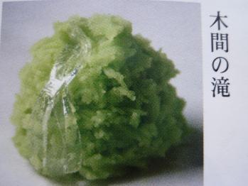2010.7.16お菓子 001