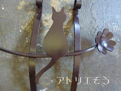 オリジナル妻飾りDタイプ+猫
