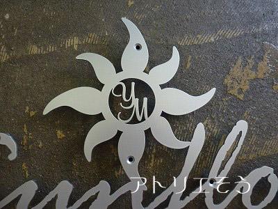 Sunflower太陽妻飾り