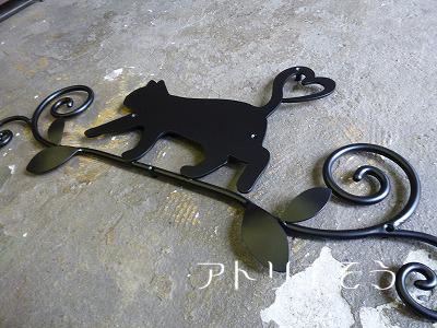 猫+唐草妻飾り