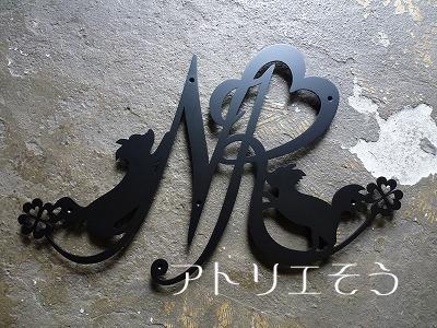 イニシャルNK+チワワ妻飾り