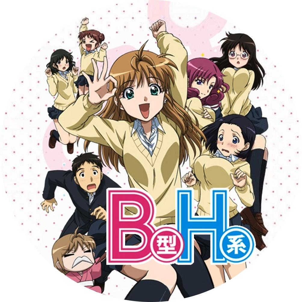 (自作DVDラベル) B型H系