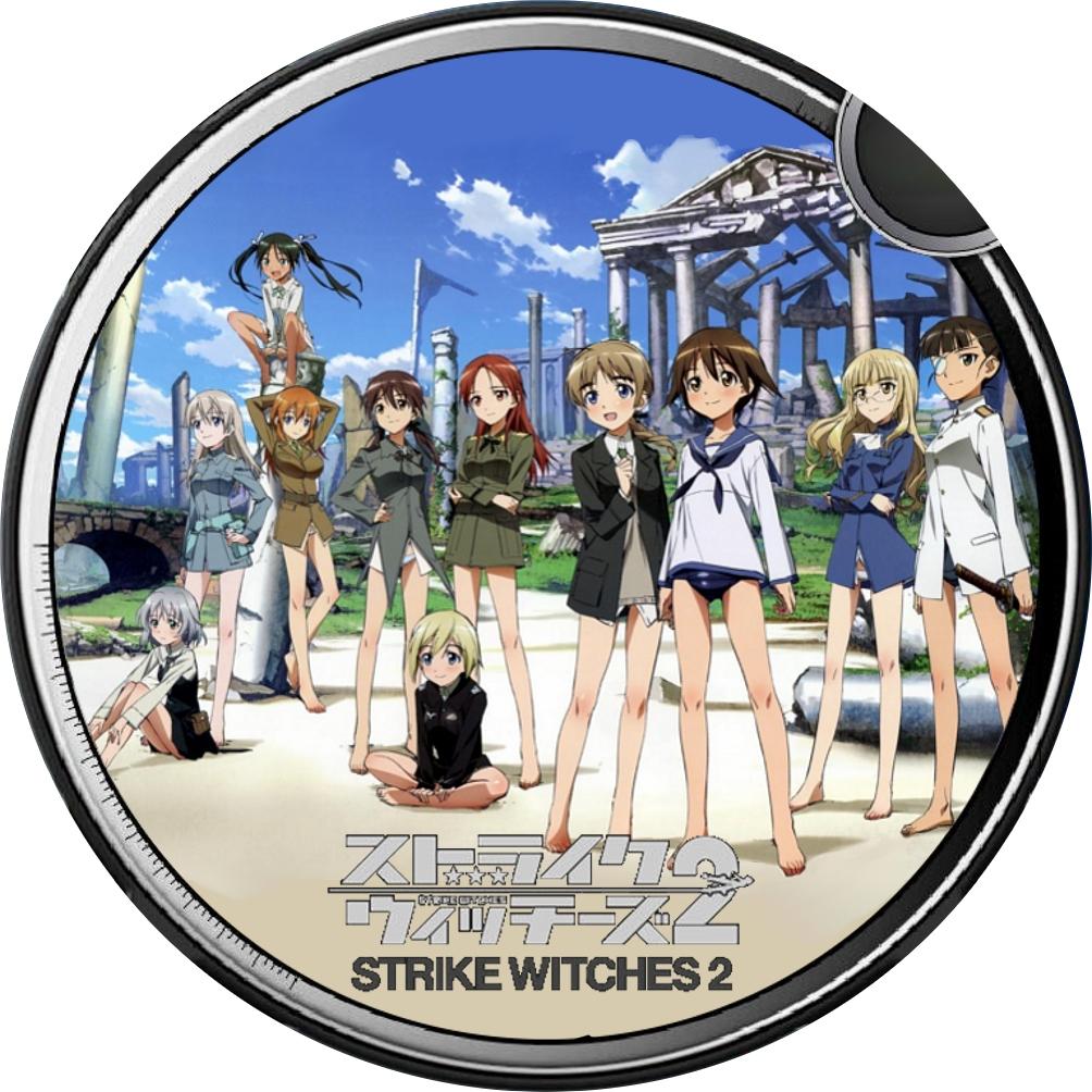 (自作DVDラベル) ストライク ウィッチーズ 2