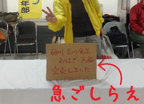 blog13110402.jpg