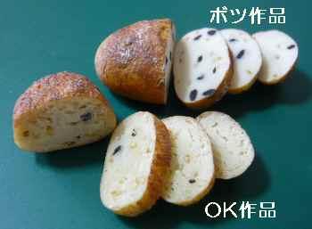 blog2010081901.jpg