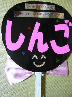 blog2010090401.jpg