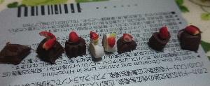 blog2014110803.jpg