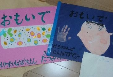 blog2014120402.jpg