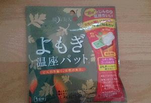 blog2014120703.jpg