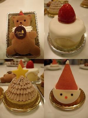 cake_20131224220254055.jpg