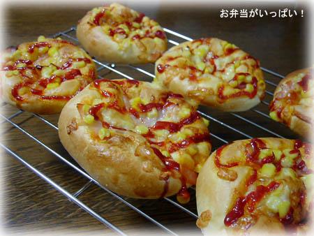 ピザ風パン1