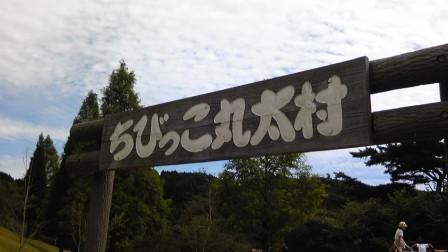 六甲山牧場③