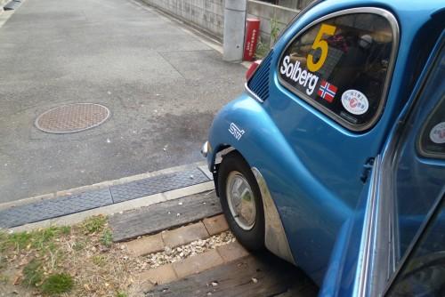 P1020115.jpg