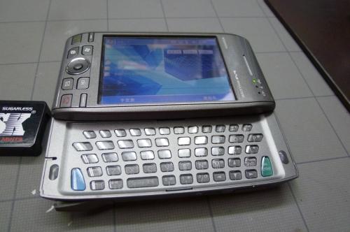 P1070542.jpg