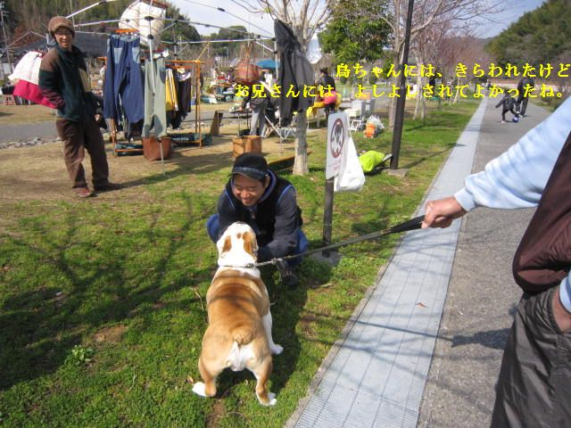 002_20120324175809.jpg